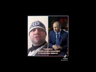 Кто это против Путина затевает?! Вы доиграетесь!