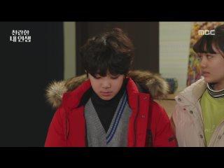 MBC 일일드라마 [찬란한 내 인생] 122회 (금) 2021-01-01 저녁7시15분