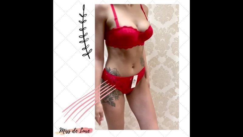 Видео от Miss De Luxe Нижнее белье