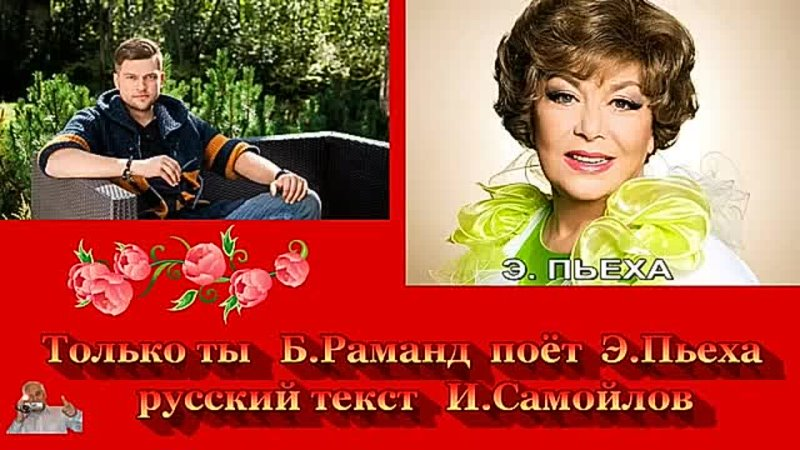 ПЕСНИ ПРОШЛЫХ ЛЕТ 60 70г для любимых женщин Альбом 3 360p