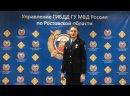 Видео от Рдш Мбоу-АлексеевоТузловской-Сош