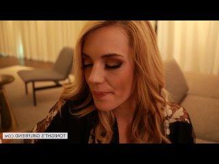 Blake Eden - Tonights Girlfriend 82 (Подруга На Вечер 82) - vk.com/club184224941