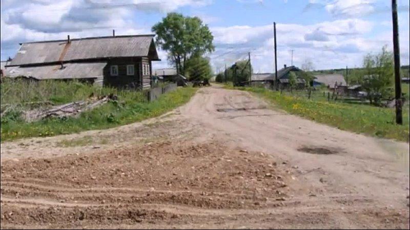Видео от Орлово деревенька за рекой