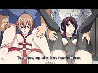 (Hentai Videos) / Sakuramiya Shimai no Netorare Kiroku (1 серия)