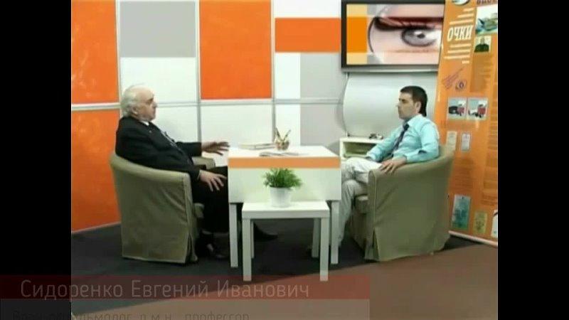 Массаж в офтальмологии лечение глаз у детей и взрослых