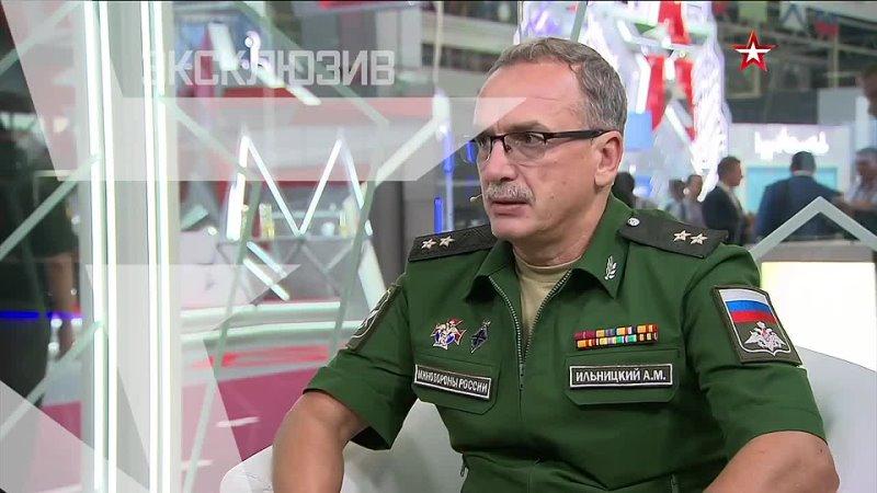 Интервью с советником министра обороны РФ Андреем Ильницким __ 27 авг 2020