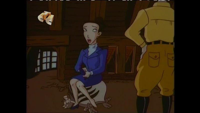 Джуманджи 1 сезон 3 серия Личность в маске