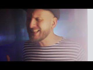СЯВА - МАЖОР (official video)