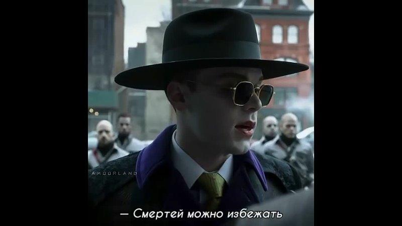 Го́тэм англ Gotham