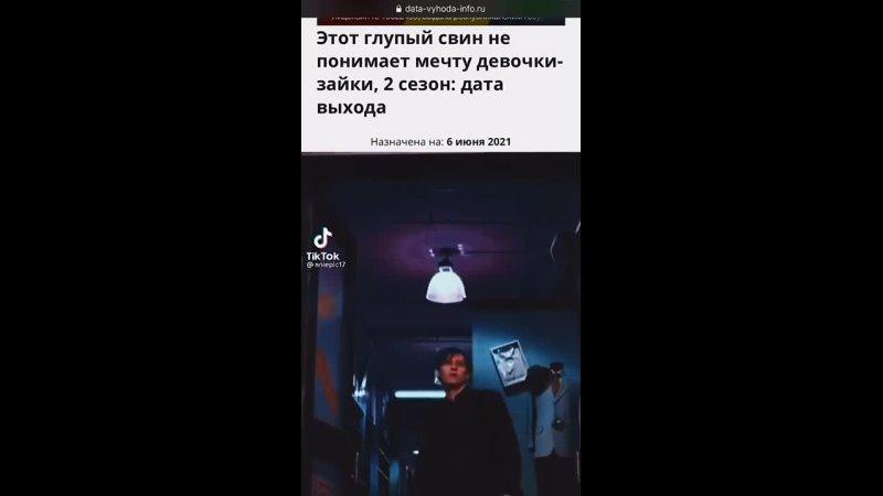 Аниме анонс