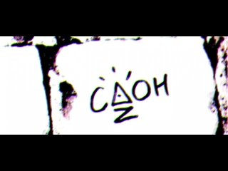 MIDIBlack - Лабиринт