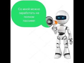 Видео от Марка Валерьева