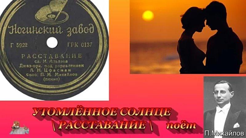 ПЕСНИ ПРОШЛЫХ ЛЕТ 30 50 г для любимых женщин Альбом 1 360p