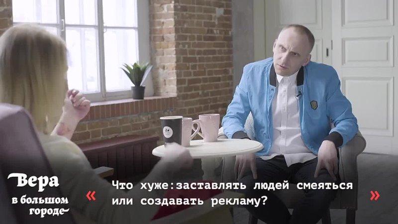 Сейчас Гордеев генеральный продюсер Comedy Radio и генеральный директор телеканала ТНТ4