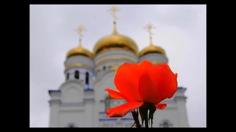 Песня Батюшка Серафим Юлия Славянская mp4