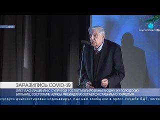 . Артист Олег Басилашвили госпитализирован с коронавирусом
