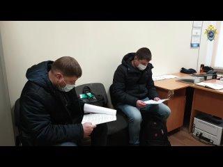 来自СУ СК России по Брянской области的视频