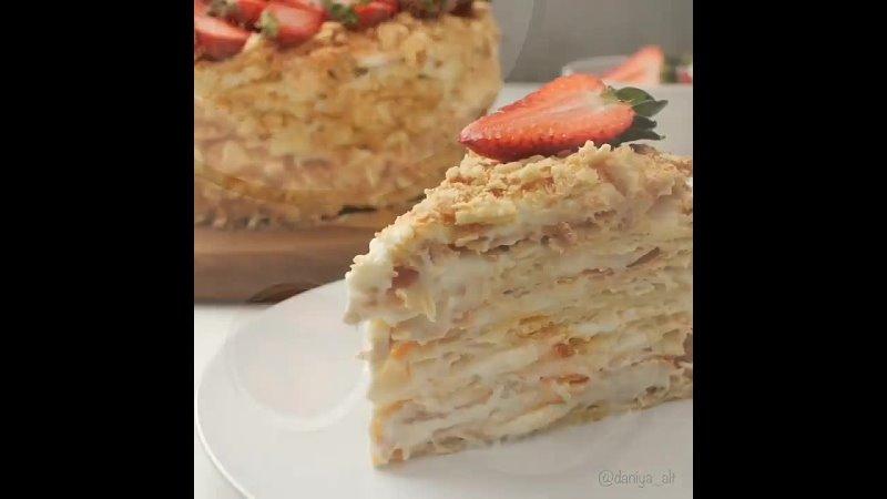 Сегодня делюсь с вами рецептом торта Наполеон Больше рецептов в группе Десертомания