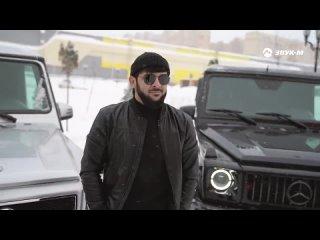 Ислам Итляшев, Султан Лагучев - Хулиган _ Премьера клипа 2021