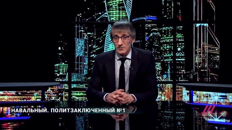 Почему Навальный выйдет только вместе с Путиным один из тю