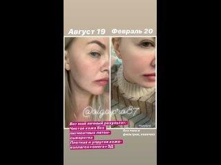 Видео от Людмилы Светличной