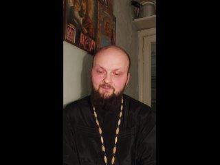 📖 Батюшка Алексей с радостью ответит на Ваши вопросы