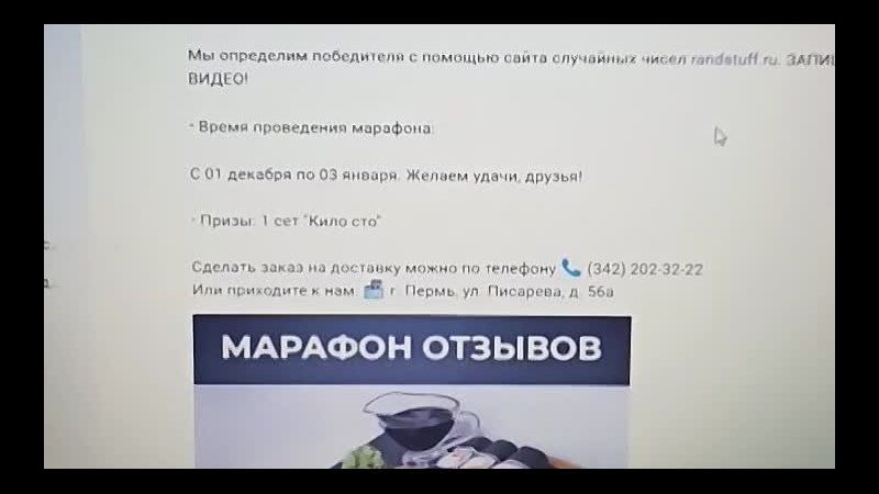 Live ОРДЖО РОЛЛС доставка суши роллов пиццы ГАЙВА
