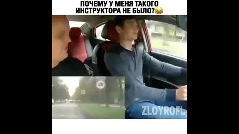 Инструктор lz