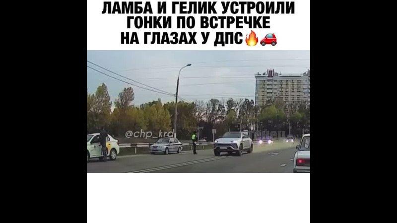 А ТЕБЕ ВЫПИШУТ ШТРАФ ЗА ТОНИРОВКУ