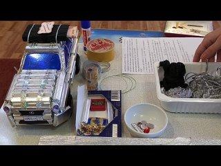 Обзор материалов по мастер классу Автомобиль с конфетами