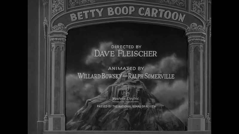 Betty Boop I'll Be Glad When You're Dead You Rascal You 1932