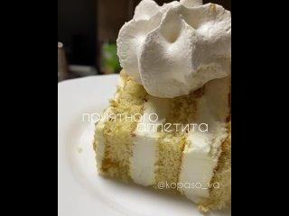 Торт-мороженое (ингредиенты в описании видео)