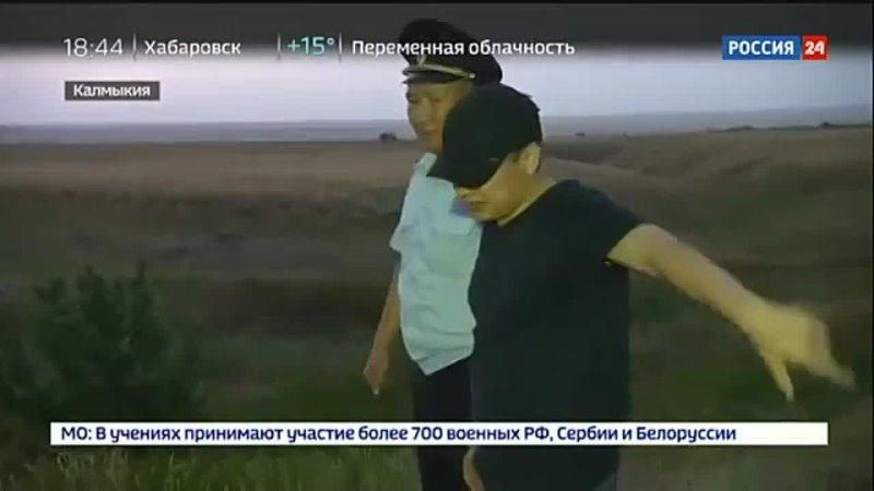 Убийцы в погонах В Калмыкии бизнесвумен поплатилась жизнью за отказ платить дань п0лицаю