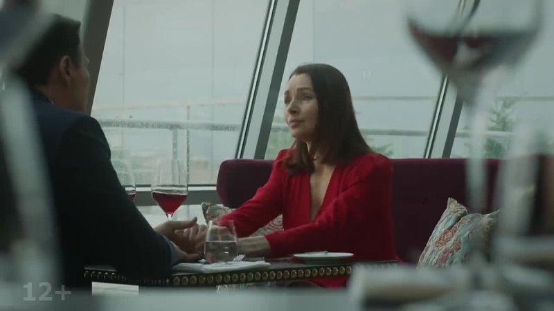 Полина Гагарина — Ты не целуй (Премьера клипа 2020)