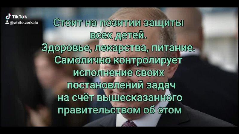 РОССИЯ ЭТО НЕ ТЁМНАЯ ЛОШАДКА
