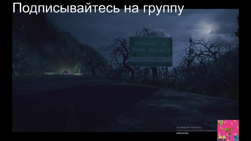 Мультфильм Семейка Аддамс