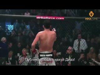 [MMA Time] 🦁 ИСТОРИЯ ПАДЕНИЯ НИКА ДИАЗА - ПЕРЕМОТКА