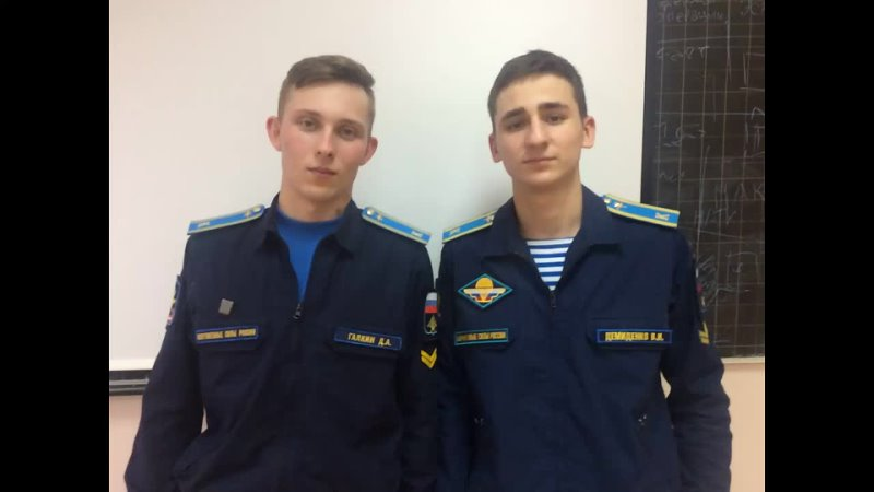Мальчишки кадеты