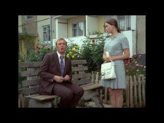 Афоня (FullHD, комедия, реж. Георгий Данелия, 1975 г.)