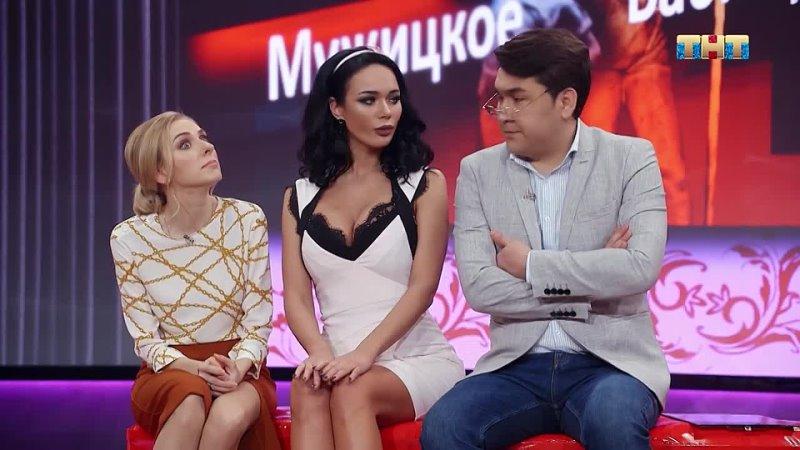 Мужицкое Бабищенское 😅😅😅 Однажды в России