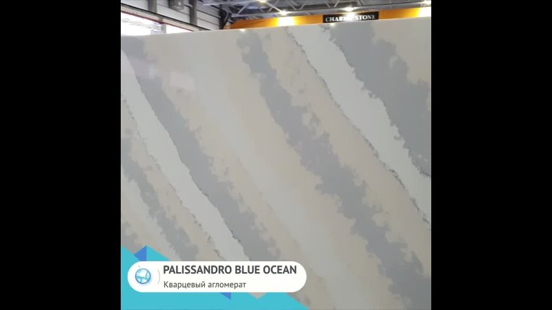 PALISSANDRO BLUE