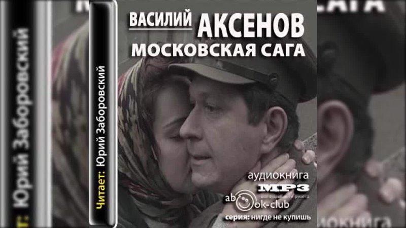 Видео от Елизаветы Заборовской