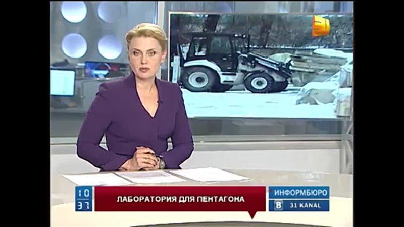 В Алматы может разразиться международный скандал webm