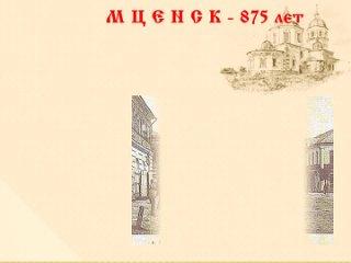 Видео от Библиотеки Горького