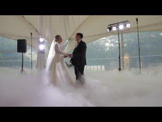 Свадьба Максима и Ксении