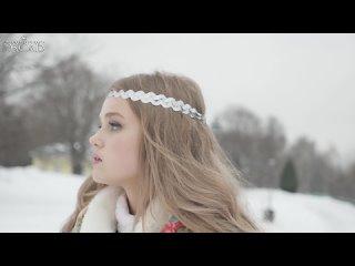 Дарья Волосевич (13 лет) -  Небо славян   Русь. (720p).mp4
