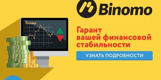 c2543a06694f3 Доска бесплатных объявлений AVITO.ru: дать или найти объявления о  купле-продаже, бесплатные частные объявления и объявления компаний, на сайте  бесплатных ...