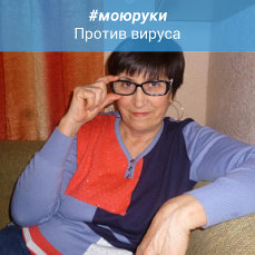 Татьяна борзова любовь к девушке на работе