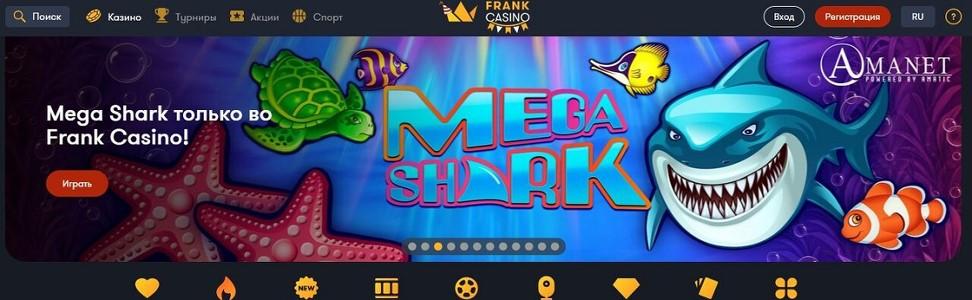 Ферст класс игра в казино онлайн