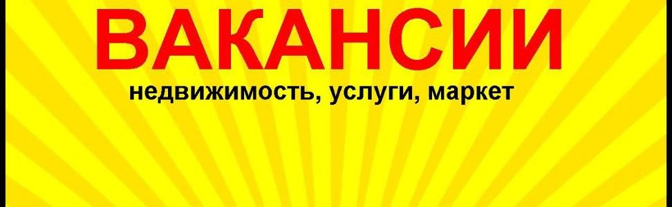 Работа в волгоград работа курьер девушка москва